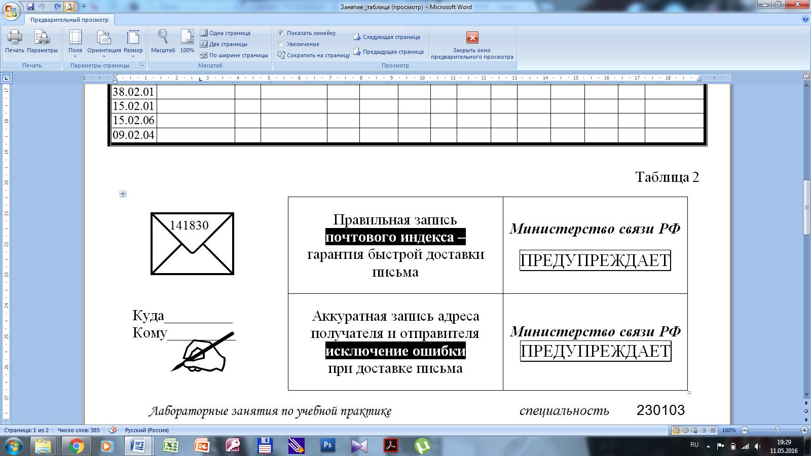 hello_html_2a63e3b9.png