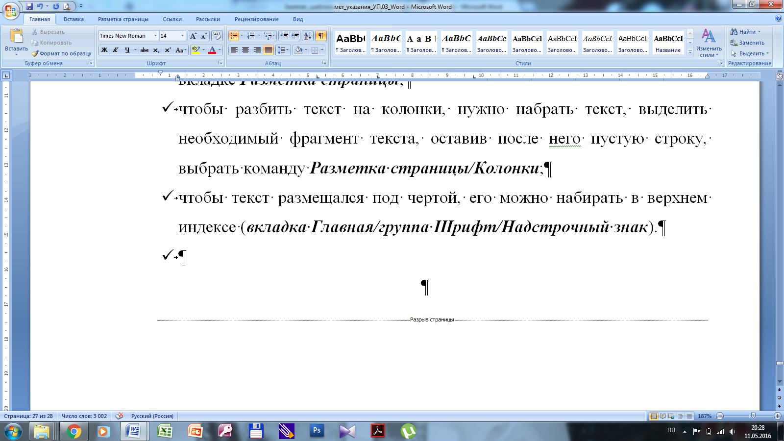 hello_html_3bc7e502.png