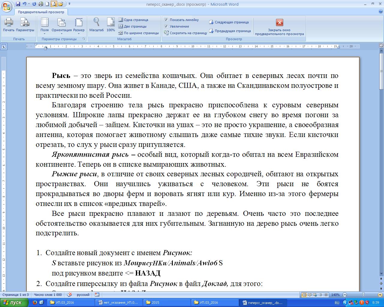 hello_html_7775fd6b.png