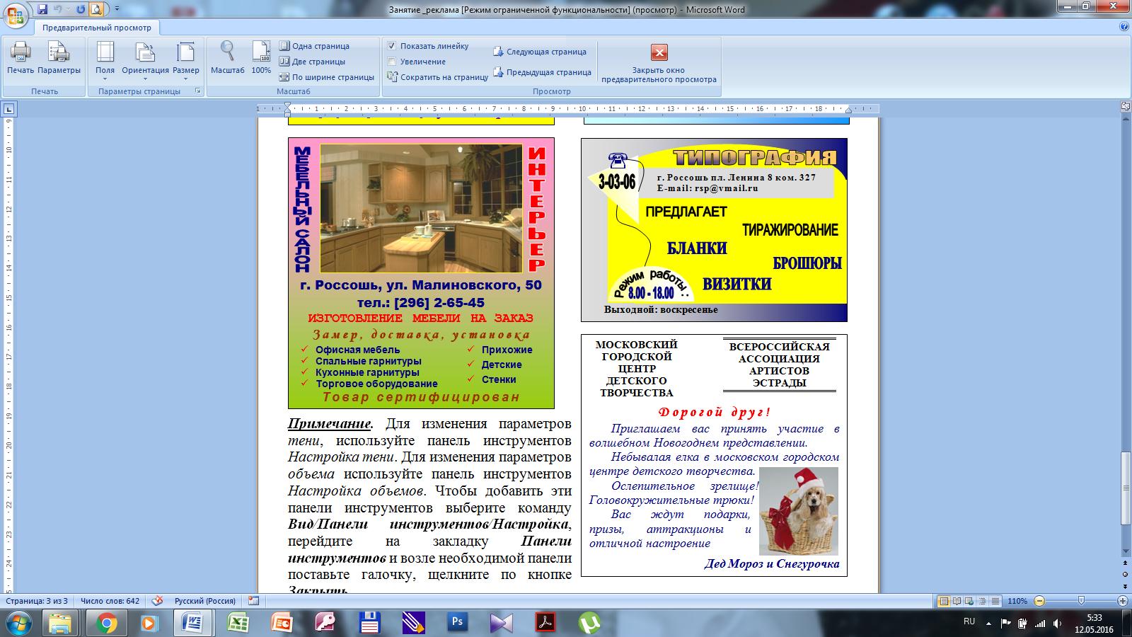 hello_html_e689e56.png