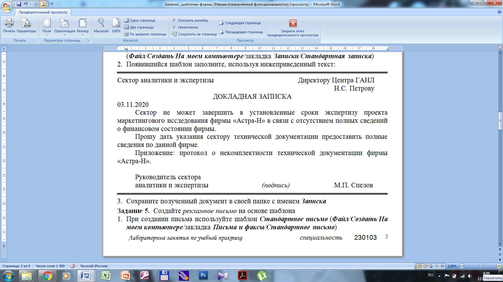 hello_html_m23d9ca48.png