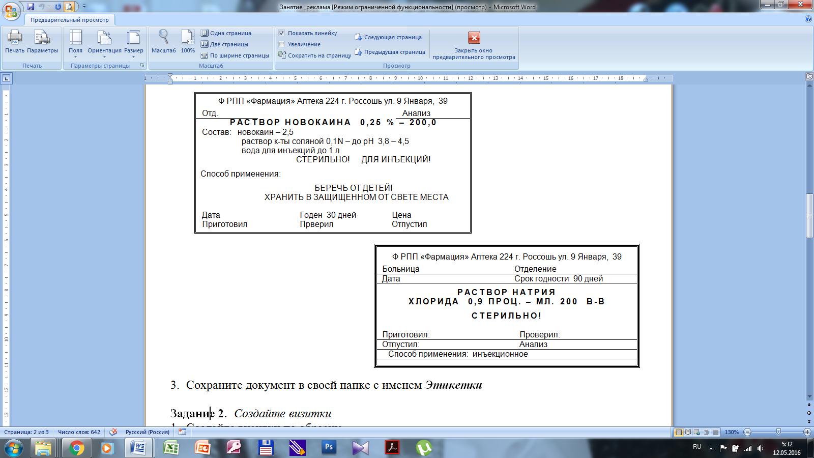 hello_html_m275c0da2.png