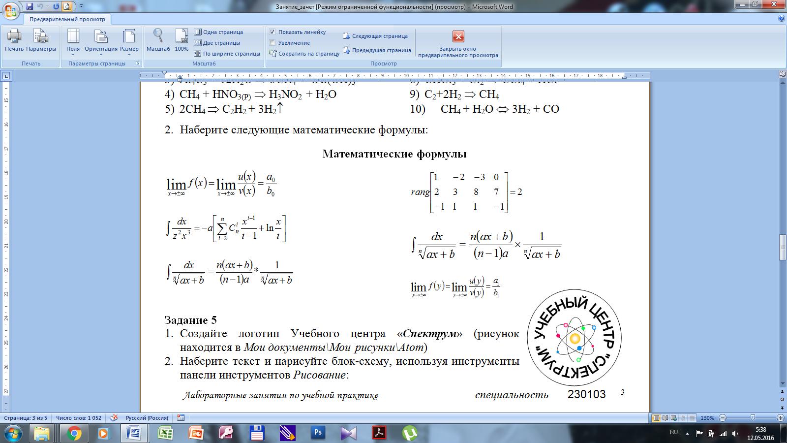 hello_html_m29cb5ff.png