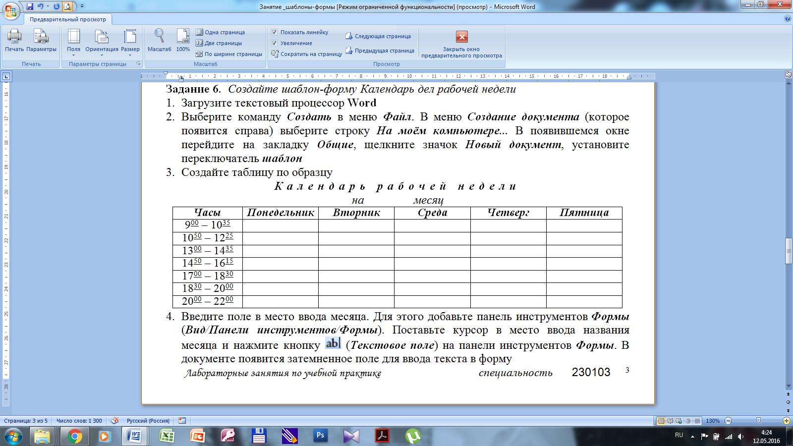 hello_html_m34c3d8cc.png