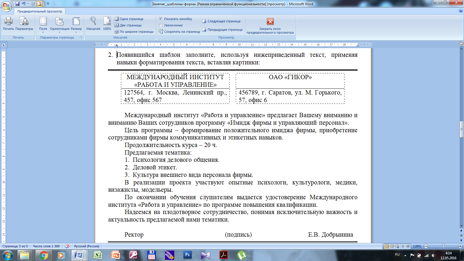 hello_html_m5ec78b2a.png