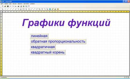 hello_html_m7f244261.jpg