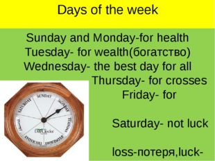 Days of the week Sunday and Monday-for health Tuesday- for wealth(богатство)