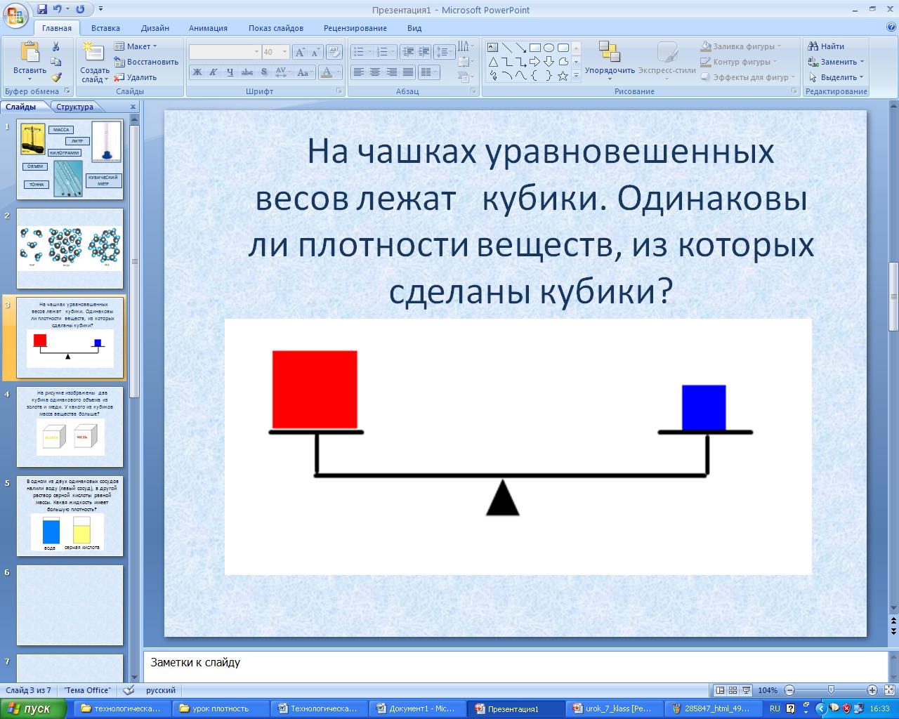 hello_html_239c261c.png