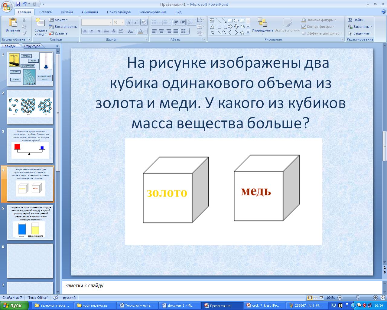 hello_html_m2199b68c.png
