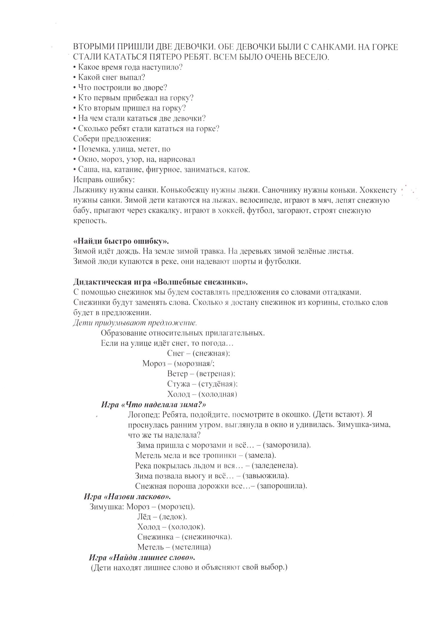 hello_html_20f7a43e.jpg
