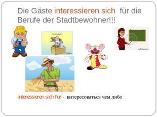 Die Gäste interessieren sich für die Berufe der Stadtbewohner!!! interessiere