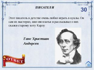 Родился в семье украинского помещика. Детские годы прошли в имении отца – сел