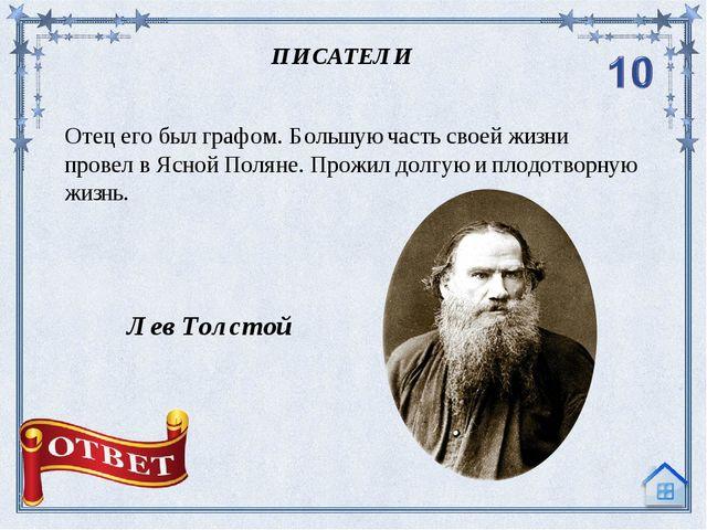 Он рос впечатлительным и болезненным мальчиком. Учился сначала в Московском б...