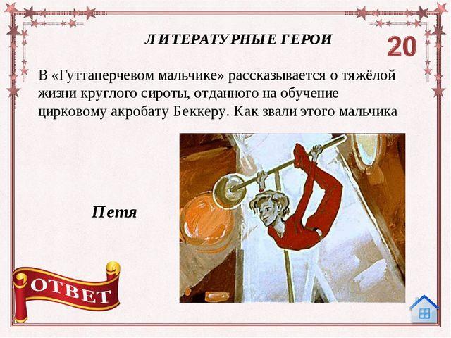 Интернет-ресурсы http://mtdata.ru/u30/photo79BD/20691394044-0/original.jpg то...
