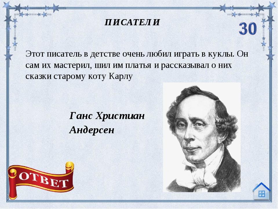 Родился в семье украинского помещика. Детские годы прошли в имении отца – сел...