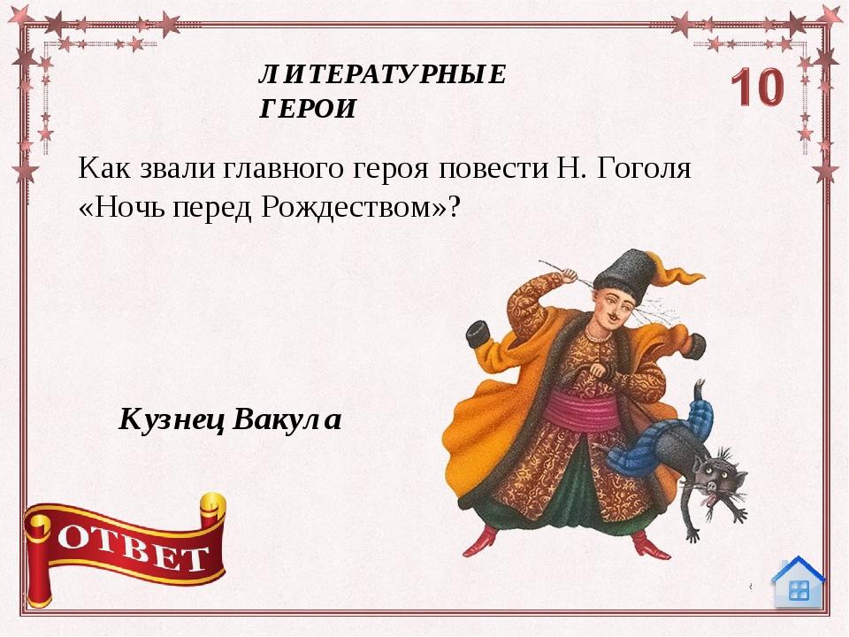 В «Гуттаперчевом мальчике» рассказывается о тяжёлой жизни круглого сироты, от...