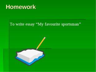 "Homework To write essay ""My favourite sportsman"""