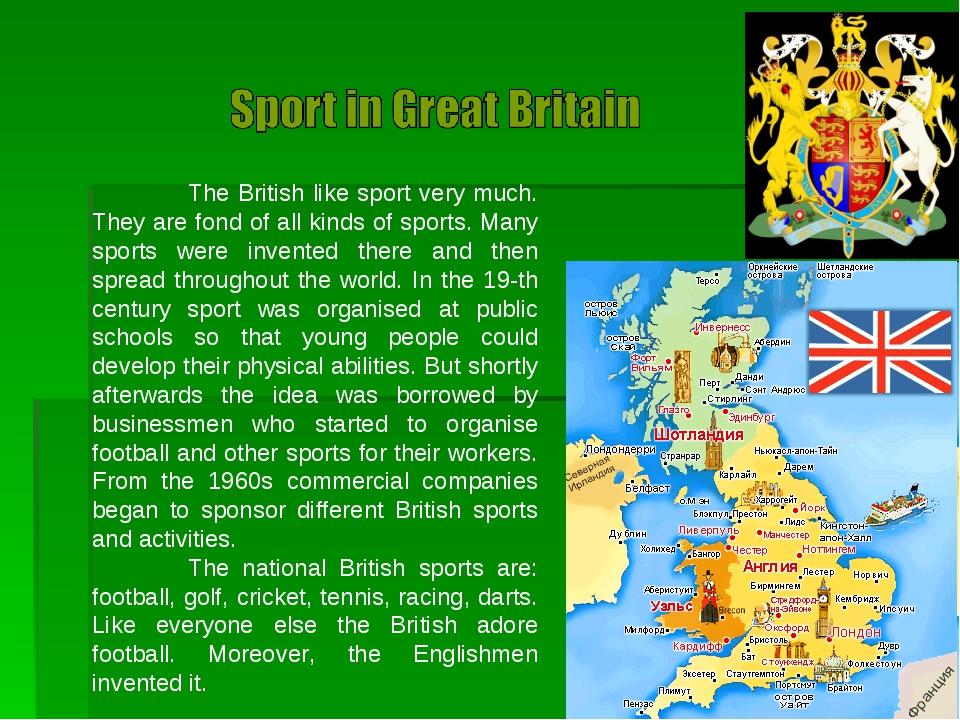 The British like sport very much. They are fond of all kinds of sports. Many...