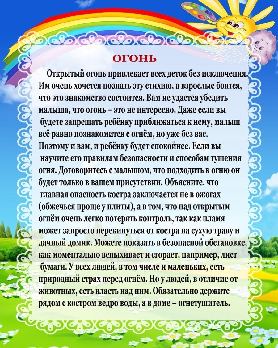 hello_html_m4a320058.jpg