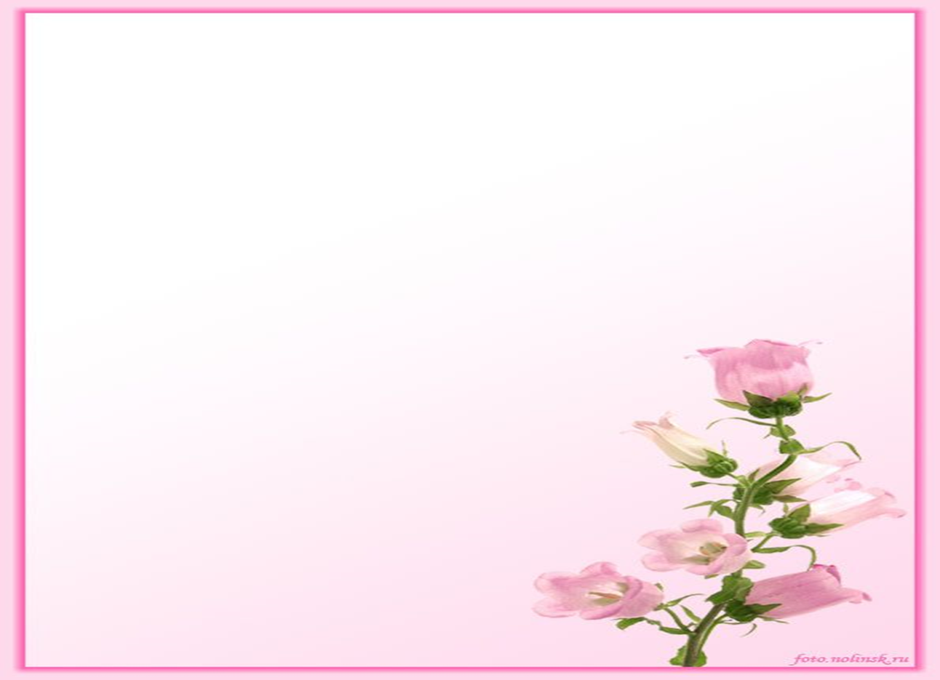 hello_html_1917b53f.png