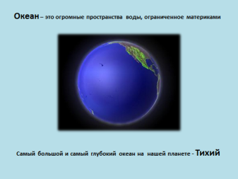 hello_html_m5219abc3.png