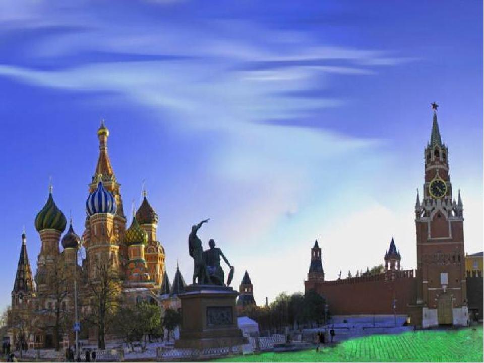 древнем картинка на тему я живу в россии отвести тебя взгляд