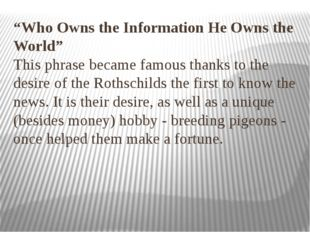 """Who Owns the Information He Owns the World"" This phrase became famous thanks"