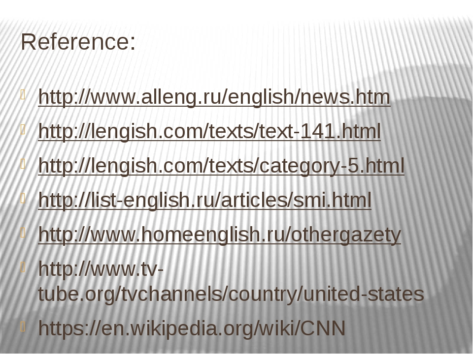 Reference: http://www.alleng.ru/english/news.htm http://lengish.com/texts/tex...