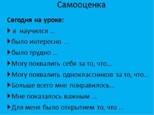 Картинки: http://firstklass.ru/9-lesnaya-shkola-mihaylo-potapycha.html http: