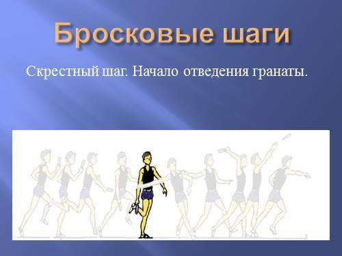 hello_html_m569f817b.jpg