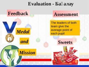 Evaluation - Бағалау Medal Mission and Assessment Feedback The leaders of bot
