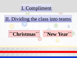 I. Compliment ``New Year`` II. Dividing the class into teams ``Christmas``