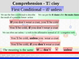 Comprehension - Түсіну We use the first conditional to describe the result of