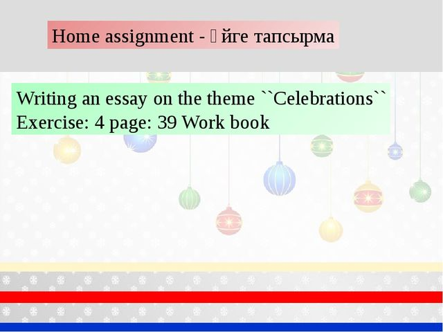 Home assignment - Үйге тапсырма Writing an essay on the theme ``Celebrations`...