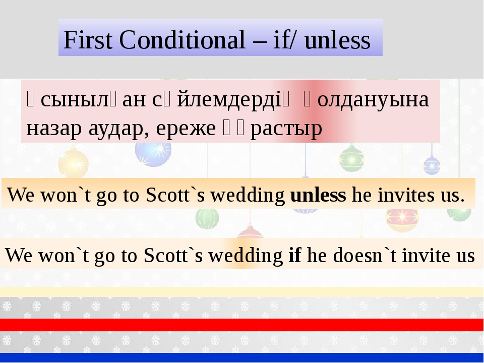 First Conditional – if/ unless We won`t go to Scott`s wedding unless he invit...