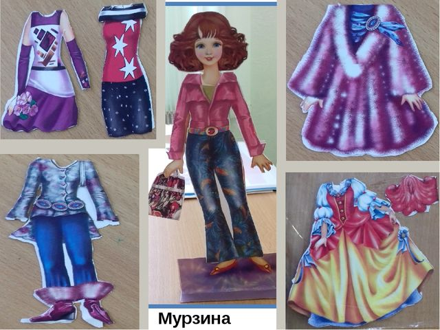 Мурзина Катя
