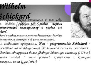 Wilhelm Schickard (1592 - 1635) Компьютерная история начинается в 1623 году,