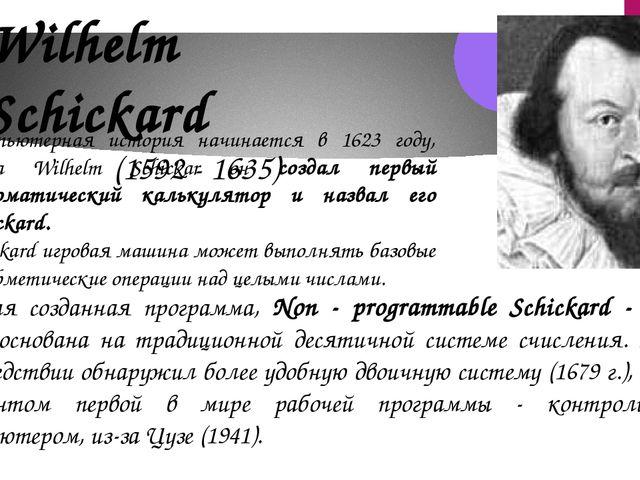 Wilhelm Schickard (1592 - 1635) Компьютерная история начинается в 1623 году,...