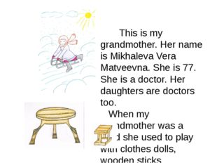 This is my grandmother. Her name is Mikhaleva Vera Matveevna. She is 77. She