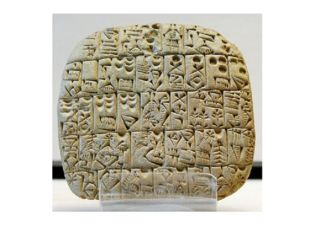 В Месопотамии тексты писались на глиняных табличках которые потом обжигались.