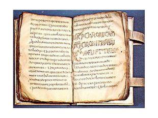 С XI в. до н. э. начал применяться новый материал для письма - пергамент - ос