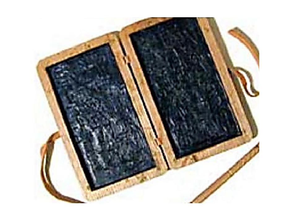 В Древнем Риме существовал другой вид книги - полиптих. Это были скрепленные...
