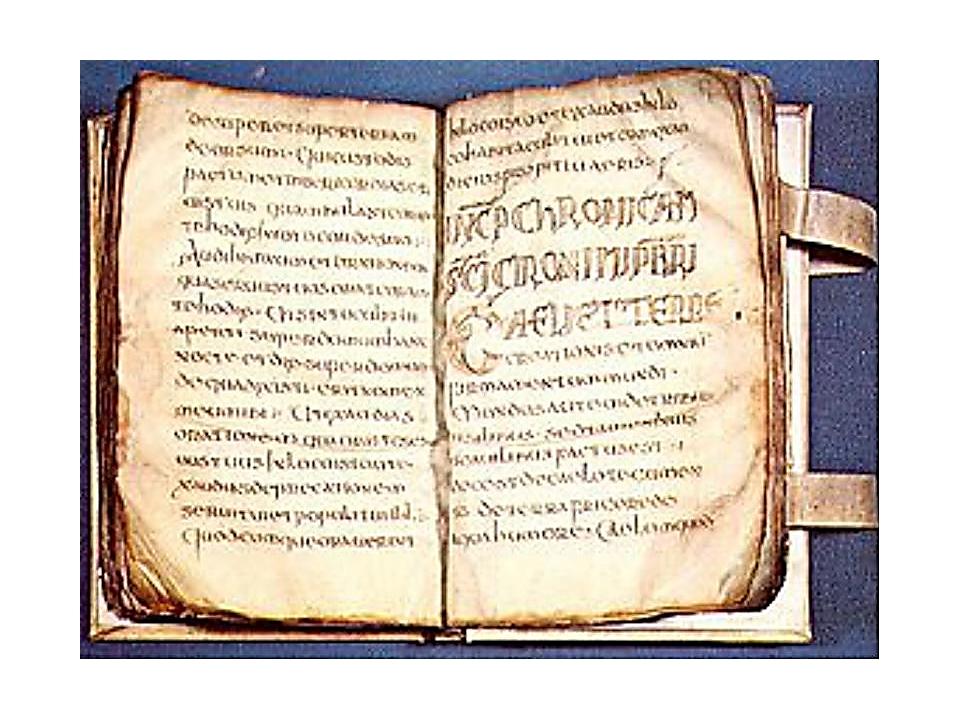 С XI в. до н. э. начал применяться новый материал для письма - пергамент - ос...