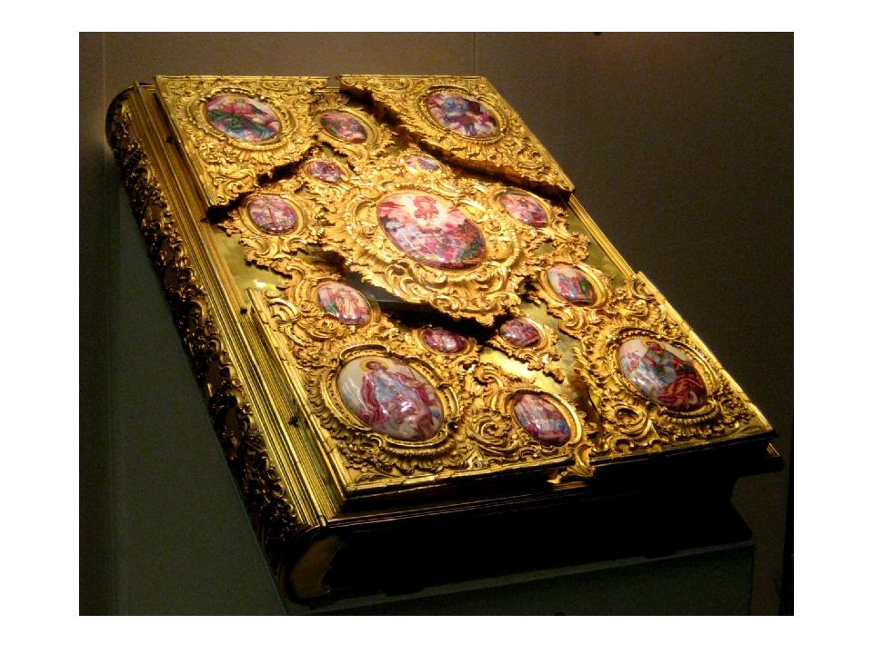 Древнейшая из сохранившихся русских книг - «Остромирово евангелие» (1056-1057...