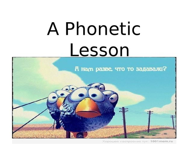 A Phonetic Lesson