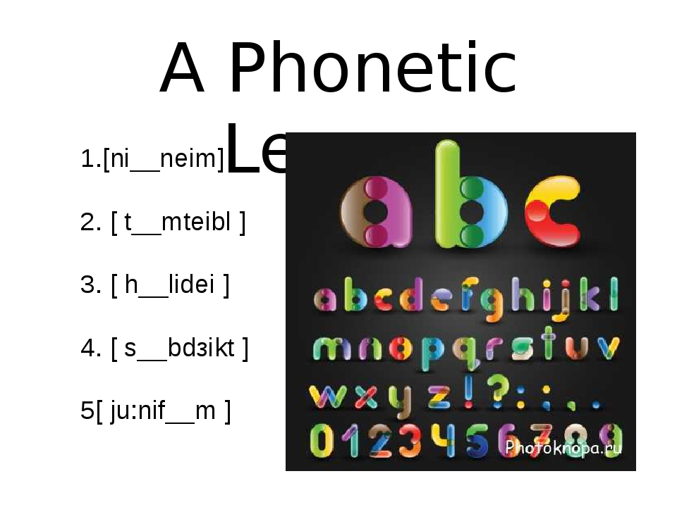 A Phonetic Lesson 1.[ni__neim] 2. [ t__mteibl ] 3. [ h__lidei ] 4. [ s__bdзik...