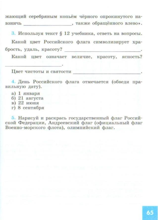 hello_html_7cae289a.jpg