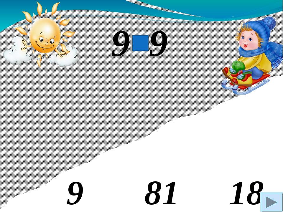 18 9 81 9 9