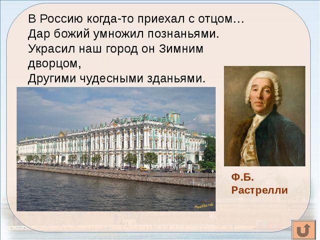 Храм распахнул колоннаду дугой. Вознёсся над куполом крест золотой. На Невск...