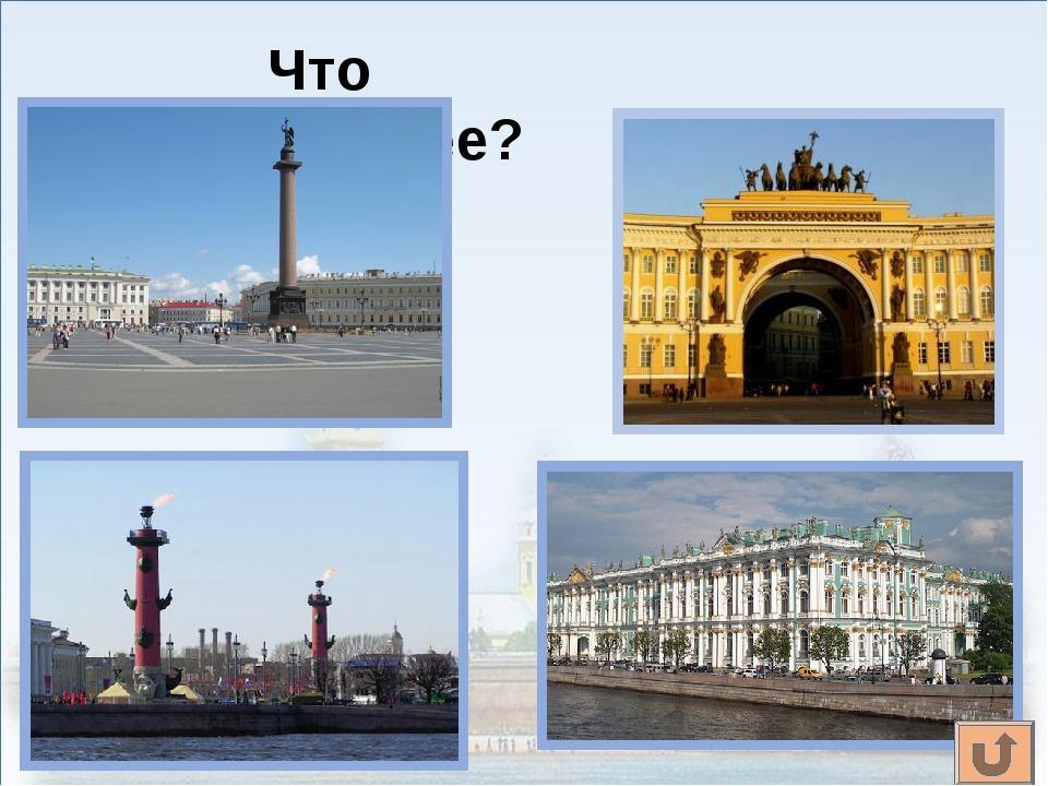 На одном из мостов Петербурга мы можем увидеть необычных львов с крыльями орл...